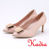 kadia.典雅氣質 方型金屬釦環羊皮高跟鞋(9537-61粉色)