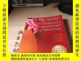 二手書博民逛書店WOMEN S罕見ANATOMY OF AROUSALY8091