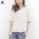 【秋冬新品】American Bluedeer - V領針織上衣 二色