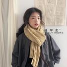 韓版毛線圍巾男女秋冬季長款純色披肩兩用學生保暖圍脖潮