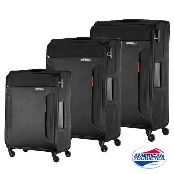 新秀麗 AT美國旅行者 (活動價63折) DREAMPLAYER 輕量可擴充TSA 行李箱/旅行箱-25吋(黑色)
