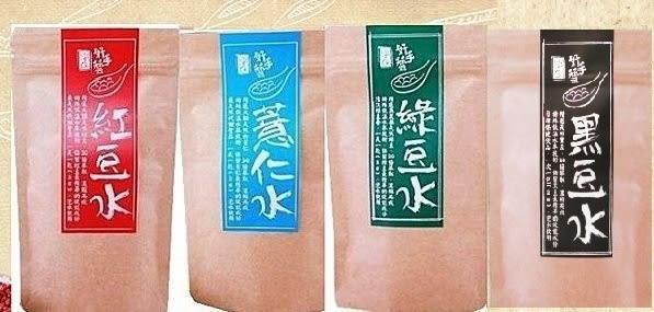 ●魅力十足● 易珈 好手藝纖Q 紅豆水/薏仁水/綠豆水/黑豆水(2gX30) 隨身包款