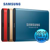 【限時至0314】 Samsung 三星 T5 500GB USB3.1 Gen2 Type-C 外接固態硬碟