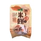 【池上鄉農會】池上米餅-醬燒口味106公克(12小袋)/包