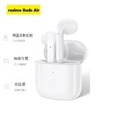 realme Buds air 真無線藍牙耳機 台灣公司貨 原廠盒裝