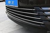 【車王汽車精品百貨】豐田 Toyota ALTIS 11.5 中網飾條 下中網飾條 水箱罩飾條