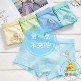 兒童內褲夏天薄款四角男孩學生平角短褲【樂淘淘】