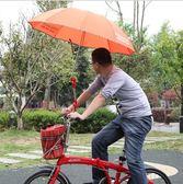 自行車雨傘架不銹鋼支架 雨傘支架傘撐傘夾 撐傘架 雨傘撐自行車 igo 『極客玩家』