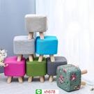 新中式布藝換鞋凳 禮品小方凳可拆洗家用小凳子商用廣告凳