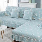 沙發罩 夏季沙發墊全包坐墊全蓋沙發套萬能套四季通用簡約布藝防滑沙發罩