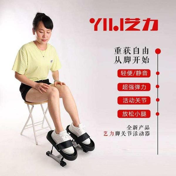 拉筋板腳踝關節拉伸康訓練器腿部肌肉訓練器僵硬韌帶 小山好物