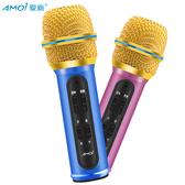 K8全民k歌神器唱歌手機專用麥克風帶聲卡直播設備主播話筒手機k歌專用全名k歌麥克風套裝家用
