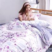 [SN]#L-UB015#細磨毛雲絲絨3.5x6.2尺單人床包+枕套二件組-台灣製/天絲絨(不含被套)