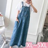 吊帶裙-XL-5XL大碼極簡側邊雙口袋休閒寬鬆長版牛仔吊帶裙Kiwi Shop奇異果0712【SZZ9366】