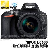 NIKON D5600 KIT 附 18-140mm VR 贈500元禮券+防丟Tile (24期0利率 免運 公司貨) 單鏡組 WIFI 單眼相機