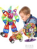 磁力片積木兒童磁性磁鐵玩具1-2-3-6-7-8-10周歲男孩女孩拼裝益智     原本良品