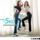 《BA6129-》視覺-5KG。涼爽高挑名模時尚喇叭長褲 OB嚴選