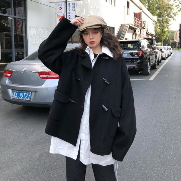 大衣外套女加厚韓版寬鬆短款牛角扣呢子大衣【聚寶屋】