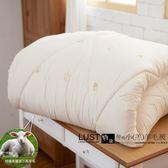 【LUST】美麗諾澳洲小羊毛被《100%小羔羊 2.4公斤》320T純棉表布【澳洲進口】4.5X6.5尺棉被