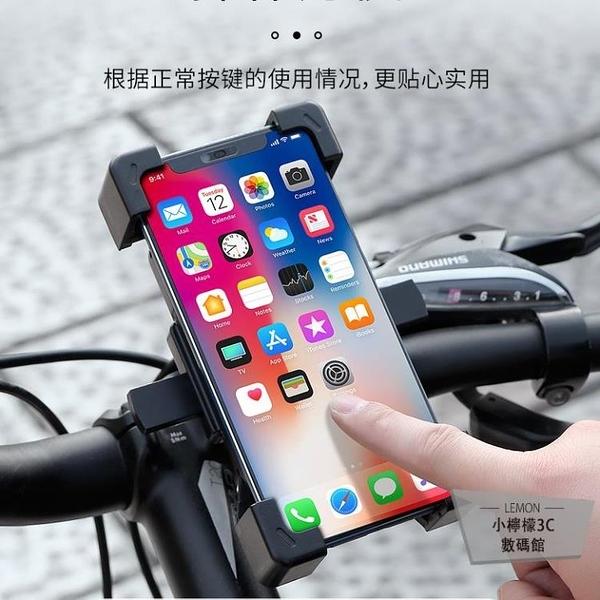 手機架導航支架摩托車載自行車電瓶車手機機支架【小檸檬3C】
