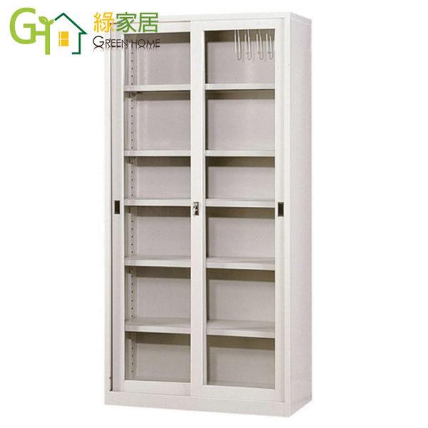 【綠家居】米多二門3尺鐵書櫃