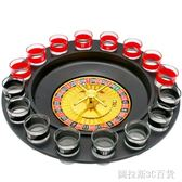 喝酒游戲道具 KTV酒吧夜店休閒娛樂用品輪盤 16杯俄羅斯轉盤游戲igo   圖拉斯3C百貨