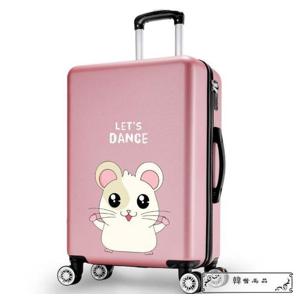 20吋行李箱  韓版卡通個性行李箱少女大學生小清新皮箱拉桿箱萌萌可愛旅行箱子