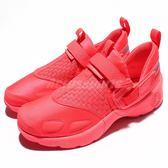 【六折特賣】Nike 訓練鞋 Jordan Trunner LX Energy 紅 全紅 反光設計 運動鞋 男鞋【PUMP306】 917424-605