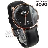 NATURALLY JOJO 簡約數字時刻女錶 真皮錶帶 防水手錶 學生錶 黑色x玫瑰金 JO96928-88R