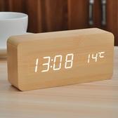 電子時鐘-鬧鐘靜音床頭 智慧學生用led電子時鐘創意數字小鬧鈴簡約座錶夜光 提拉米蘇