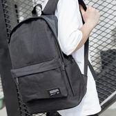 後背包 新款大容量男式背包可充電帆布後背包大學生書包簡約青少年電腦包【果果新品】