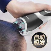 理髮器超靜音寶寶嬰幼兒童剃頭髮推剪充電爾碩數位3c