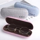 【買一送一】眼鏡盒便攜式防壓墨鏡盒太陽鏡眼睛盒【古怪舍】