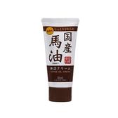 Lashi 日本國產馬油極潤保濕護手霜45g【小三美日】
