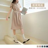 《DA8532》居家時尚。純色多色觸膚涼感翻領綁帶收腰洋裝--適 XL~5L OrangeBear