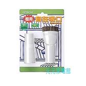 HITACHI 日立 可水洗式毛刷吸頭 DTJ2/D-TJ2