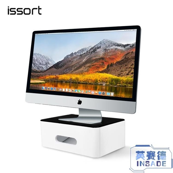 電腦支架顯示器增高架子辦公室桌面收納盒臺式【英賽德3C數碼館】