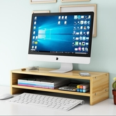 螢幕架 電腦顯示器增高架抽屜收納盒辦公室桌面收納整理屏幕底座置物架子【幸福小屋】