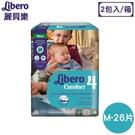 【2包】Libero 麗貝樂 黏貼紙褲-4號(M-26片)【佳兒園婦幼館】