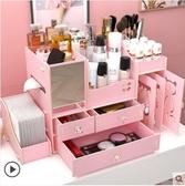 收納盒網紅木質桌面整理收納盒抽屜帶鏡子口紅護膚品梳妝盒置物架LX夏季新品