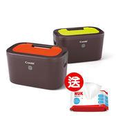 Combi 康貝 濕紙巾(濕巾)保溫器LED+(霓虹橘/霓紅綠)【送NUK 濕紙巾(80抽x1包)】【佳兒園婦幼館】
