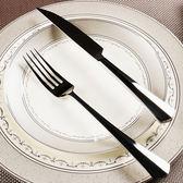 【熊貓】新品家用不銹鋼西餐刀叉