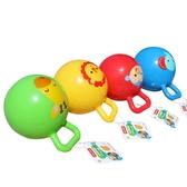 0-1歲玩具寶寶手抓球新生兒兒童益智手搖鈴0-6-12個月玩具球【週年慶免運八折】