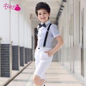 小男孩合唱兒童禮服花童主持人男童鋼琴演出服裝吊帶褲表演套裝夏 9號潮人館