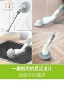 電動清潔刷無線電動清潔刷子家用多功能清洗神器刷墻地板瓷磚浴室廁所清潔機MKS 維科特