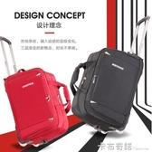 旅行包女手提拉桿包男韓版行李包防水牛津布大容量登機箱包新款 卡布奇諾