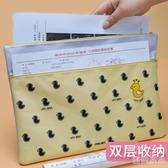 a4產檢資料收納袋文件多功能帆布孕婦病歷本病例卡袋子 優尚良品