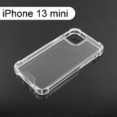 【Dapad】空壓雙料透明防摔殼 iPhone 13 mini (5.4吋)
