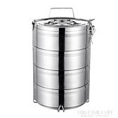 保溫桶飯盒便攜大容量商用便當盒不銹鋼多層上班族學生手提鍋餐盒 ATF 艾瑞斯