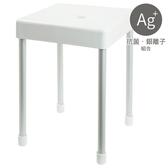 鋁製輕量抗菌沐浴椅 H40 WH NITORI宜得利家居